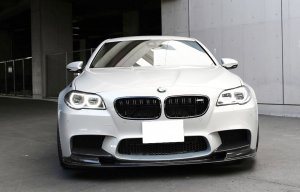 Cstar Carbon Gfk Frontlippe VRS passend für BMW F10 M5