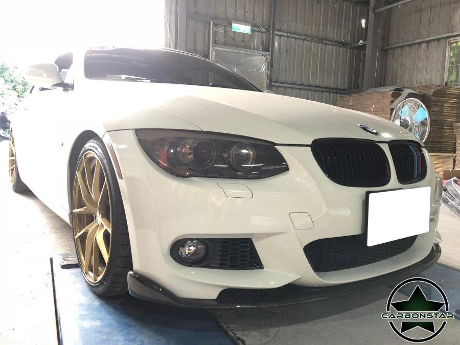 Cstar Frontlippe Carbon Gfk H-Style passend für BMW...
