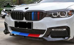 Cstar ABS Splitter Flaps Frontlippe V5 Hochglanz Schwarz passend für BMW G30 G31 M-Paket