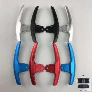 Cstar Schaltwippen Wippen Paddles Aluminium Alu Eloxiert Silber passend für BMW M2 F87