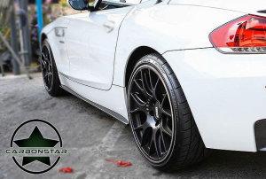 Cstar Carbon Gfk Performance Seitenschweller passend für BMW E89 Z4