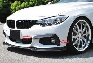 Cstar Carbon Nebelscheinwerfer Abdeckung Fog Eye Cover passend für BMW F32 F33 F36