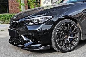 Cstar Carbon Gfk Frontlippe Performance passend für BMW M2 F87 Competition