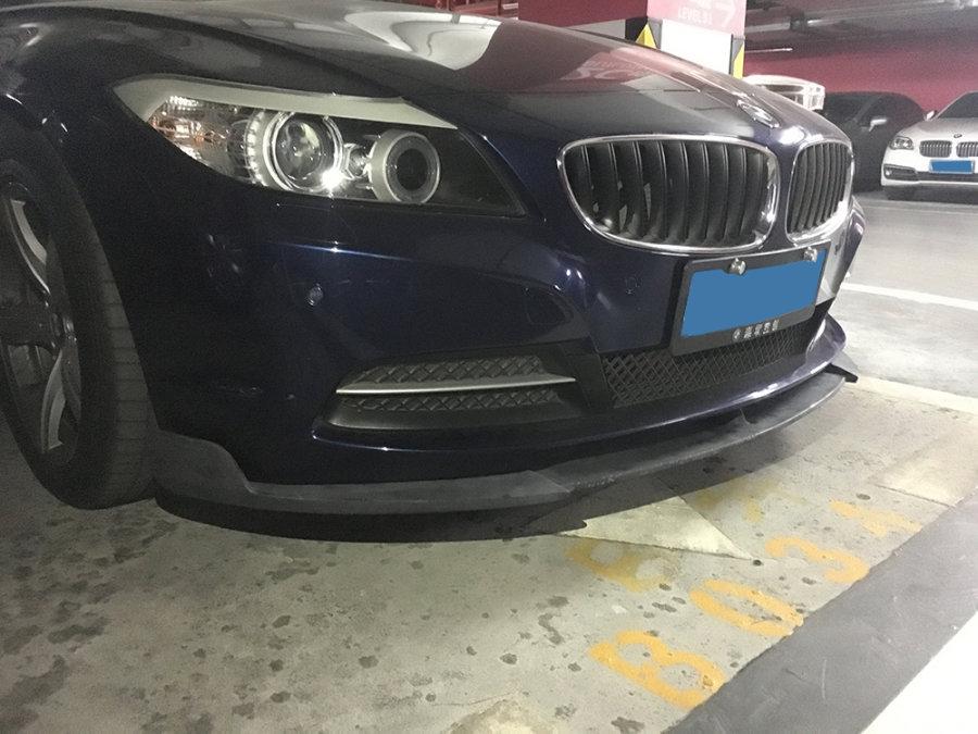 Cstar Frontlippe Carbon Gfk passend für BMW Z4 E89...