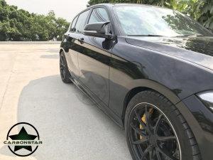Cstar Carbon Gfk Seitenschweller Performance passend für BMW F20 F21 M Paket