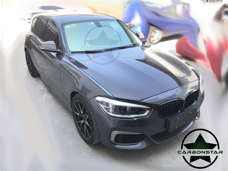 Cstar Carbon Gfk Motorhaube OEM passend für BMW F20 F21 F22 F23 F87 M2 Competition
