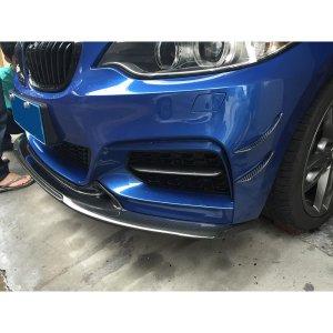 Cstar Carbon Gfk Canards passend für BMW F22 F23