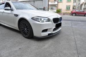 Cstar Carbon Gfk Frontlippe H Style passend für BMW F10 M5