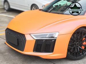 Cstar Abdeckung Lufteinlässe Stoßstange vorne Carbon für Audi R8 4S 2015 -