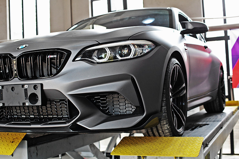 Cstar Carbon Gfk Frontlippe Performance Style passend für BMW M2 F87 Competition