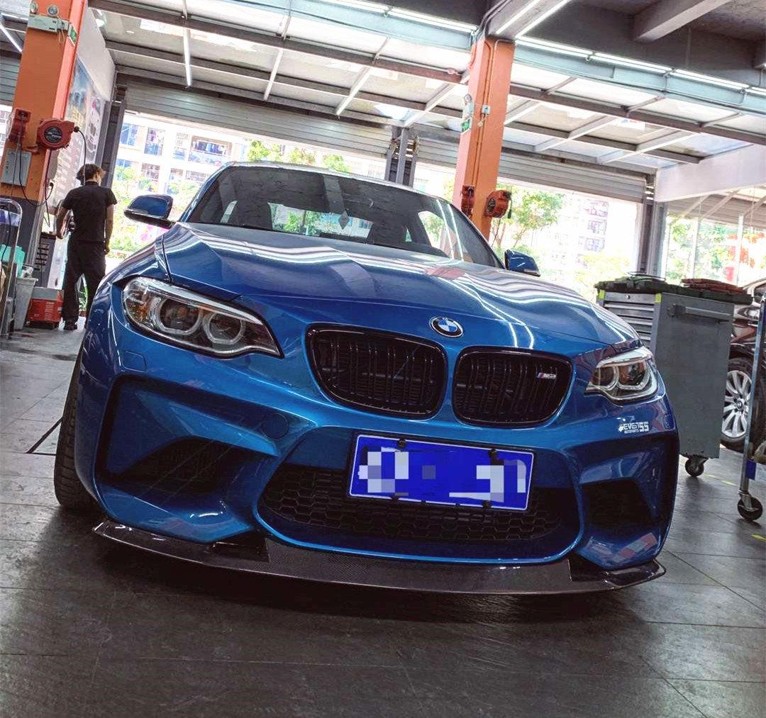 Cstar Carbon Gfk Frontlippe CS Style Passend Für BMW M2