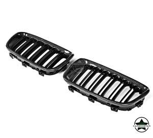 Cstar Carbon ABS Nieren Grill Glanz Schwarz Doppelsteg passend für BMW F20 F21 VFL
