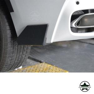 Cstar Carbon Gfk Performance Wings Splitter hinten passend für BMW X6 F16 X6M M Paket