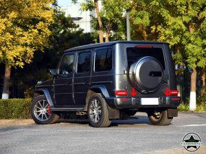 Cstar Carbon Stoßstange vorne Abdeckungen für Mercedes Benz W463 G Klasse G63 AMG Paket