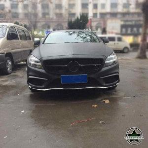Cstar Carbon Gfk Canards Abdeckung Stoßstange vorne für Mercedes Benz W218 CLS AMG