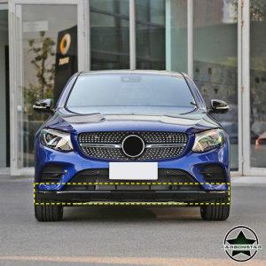 Cstar Carbon Gfk Frontlippe für Mercedes Benz GLC W253 GLC250 300 350 GLC43 AMG 4 Türer