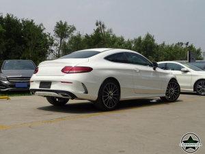 Cstar Carbon Gfk Abdeckung Einsätze Stoßstange hinten für Mercedes Benz W205 C205 C43 AMG Paket C180 C200 C250 C300 Coupe Cabrio