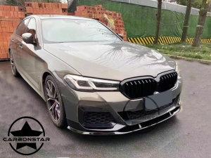 Cstar Carbon Gfk Frontlippe Performance  passend für BMW G30 G31 LCI FACELIFT M-Paket